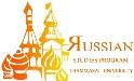 Russian Studies Thammasat University Logo